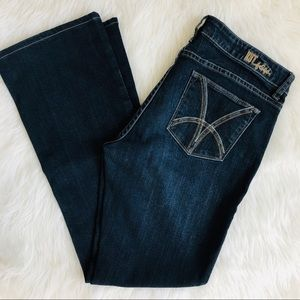 💙KUT from the Kloth flared jeans💙